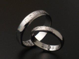 甲丸チタン結婚指輪